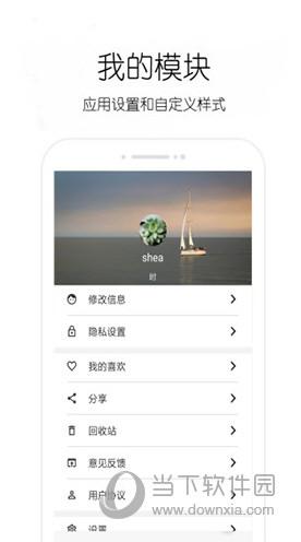 轻日记app下载