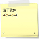 chameleon notescolour(桌面彩色便签小工具) V1.0 免费版