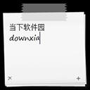 chameleon noteswhite(桌面白色便签小工具) V1.0 免费版