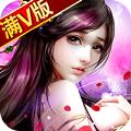 斗魂满V版 V1.0.0 苹果版