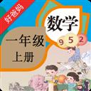 人教小学数学一上电脑版 V3.9.1 PC版