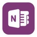OneNote2016破解版 中文免费版