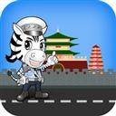 西安交警 V1.6.10 苹果版