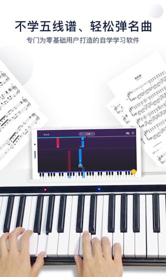 泡泡钢琴 V5.2.1 安卓免费版截图1