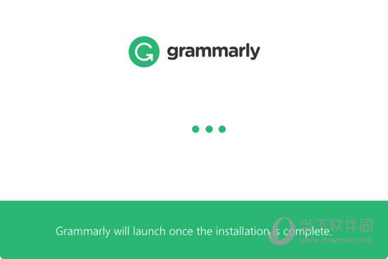 Grammarly电脑破解版