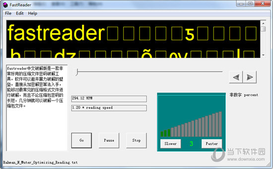 fastreader中文破解版