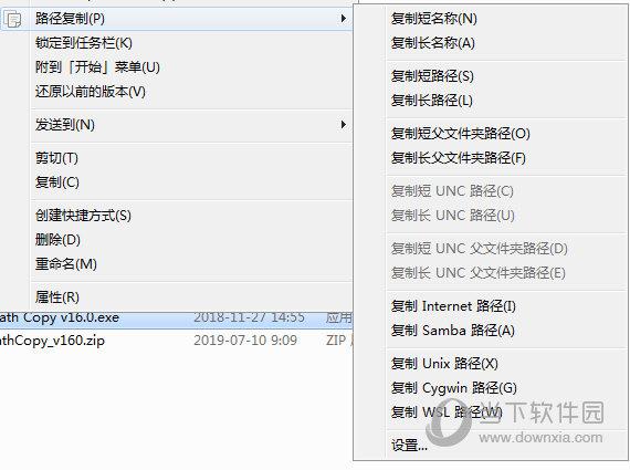 Windows Path Copy