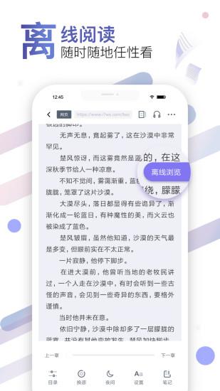 饭团探书APP V1.19.1 安卓官方版截图4