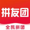 拼友团 V2.3.1 iPhone版