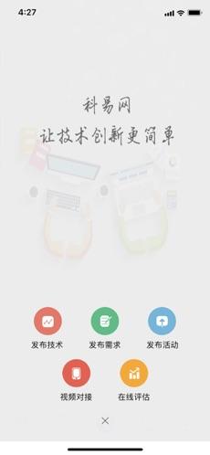 科易网 V3.1.7 安卓版截图1