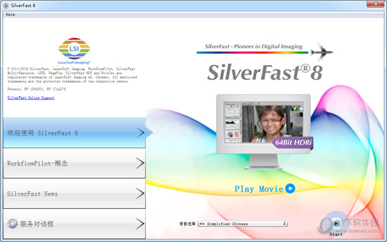 SilverFast8破解版