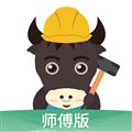 微活师傅 V2.4.7 安卓版