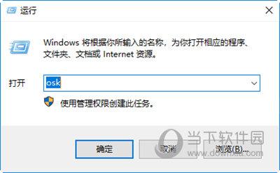 达龙云云电脑下载