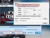 视频剪切合并器怎么剪切音乐 分割音频文件就是这么简单
