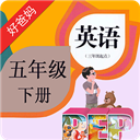 PEP小学英语五下 V3.9.2 安卓版