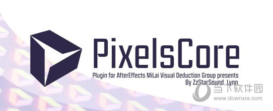 PixelsCore