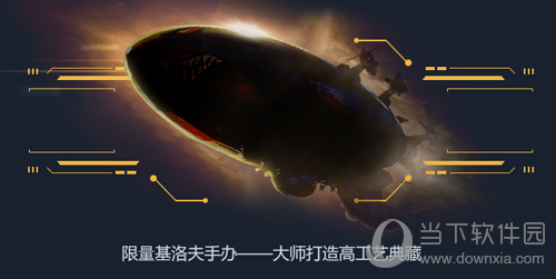 红警OL档案馆征文大赛图4