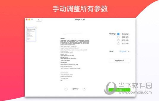 PDF Convert Tool