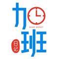 加班日记 V4.1.6 苹果版
