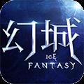 幻城BT版 V1.0.0 安卓版