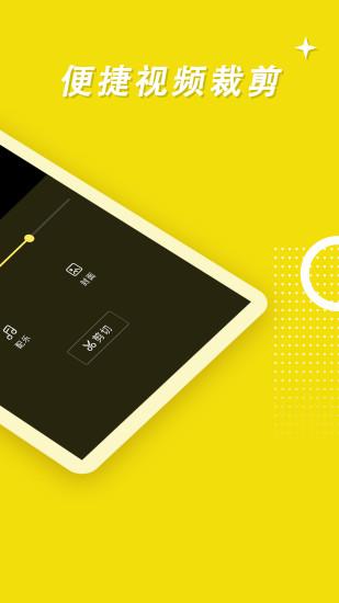 录屏高手 V2.9 安卓免费版截图3