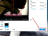 水印管家怎么去除视频水印 清除台标就是这么轻松