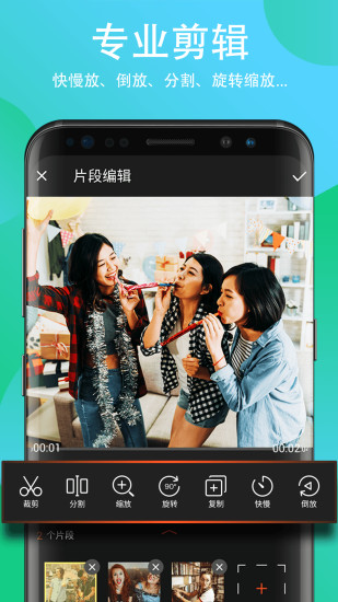 Filmigo V4.1.3 安卓版截图2