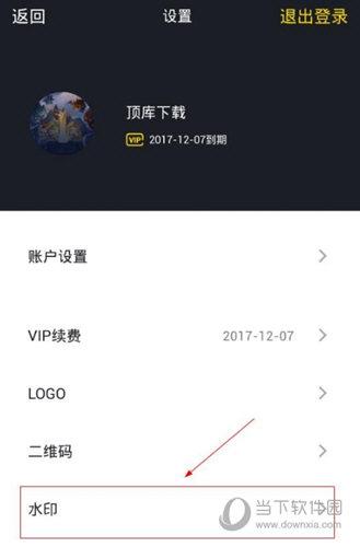 图曰app下载