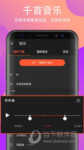 filmigo中文内购破解版