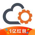 云机械 V5.8.2 苹果版