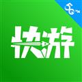 咪咕快游 V2.1.1.2 安卓版