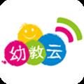 云南幼教云 V1.1.1.6 安卓版