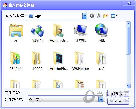 选择并打开图片文件