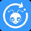 蚂蚁数据恢复大师 V2.0.1 官方版