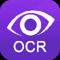 得力OCR文字识别电脑破解版 V1.4.2 免费版