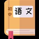 初中语文助手 V3.0.1 免费PC版