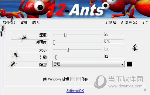 12-Ants