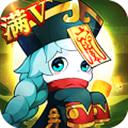 菲狐倚天情缘满V版 V1.0 iOS版