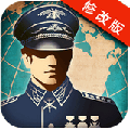 世界征服者3内购三神将版 V1.3.0 安卓完美版