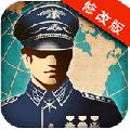 世界征服者3自制修改版 V1.1.2 免费PC版