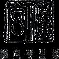 汉宫会员 V1.2.0 安卓版