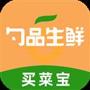 勺品生鲜 V1.1.1 安卓版