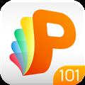 101教育PPT V1.8.6 苹果版