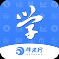 学考网 V3.4.2 安卓版