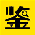 天天鉴宝 V2.2.5 安卓版