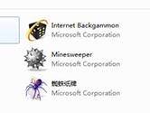 微软将关闭Windows自带游戏联机服务 再见黑白棋