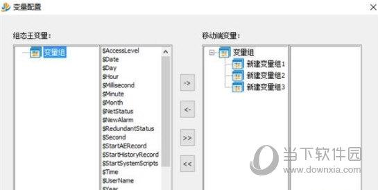 组态王7.5sp1破解版授权工具