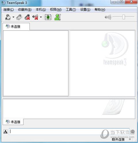 TeamSpeak3中文补丁