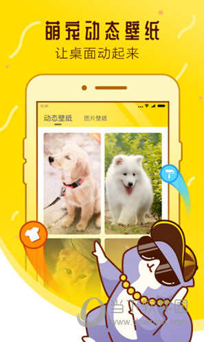 宠物邦app