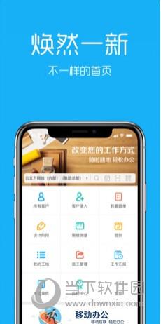 云装天下app